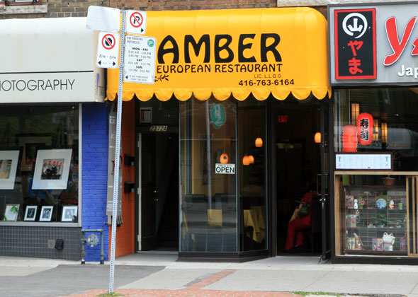 Amber European Restaurant Toronto