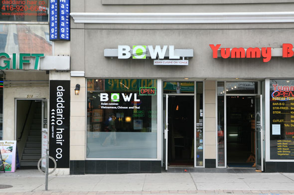 Bowl fine asian cuisine for Aroma fine indian cuisine king street west toronto on