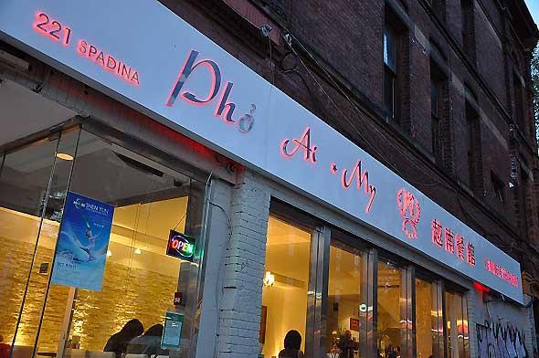 Pho Ai My Restaurant Toronto