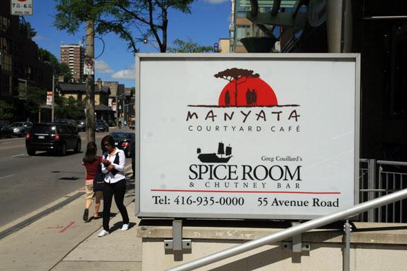 Spice room for Asia asian cuisine richmond hill menu