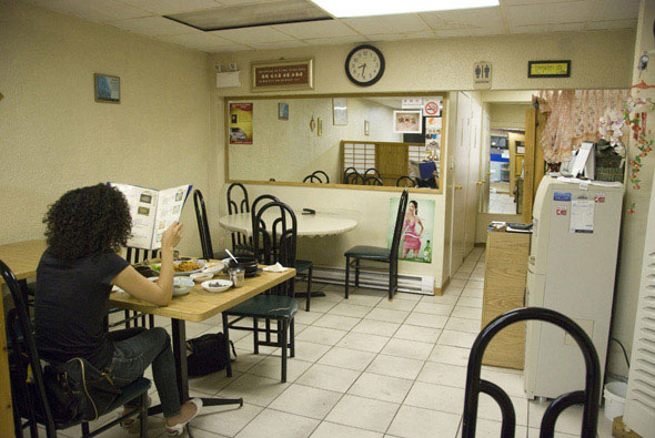 Interior of Traditional Korean Restaurant