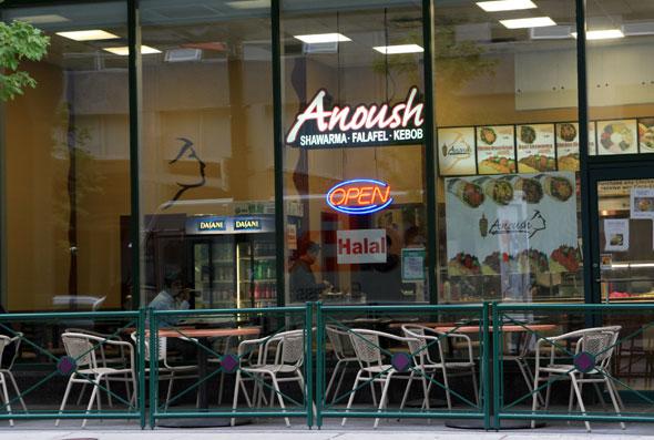 Anoush Shawarma