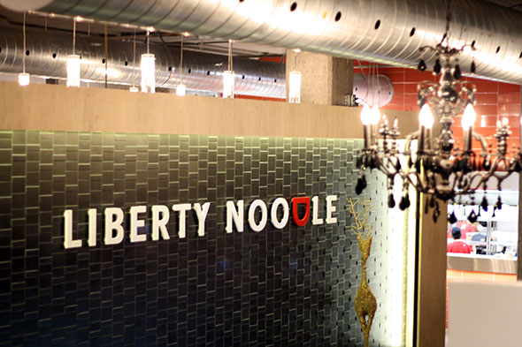 Liberty Noodle interior