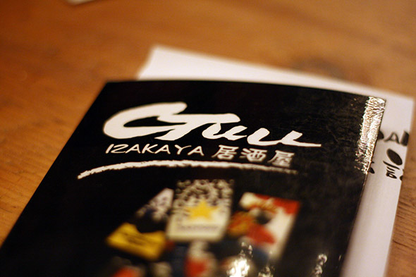 Guu Izakaya - menu cover