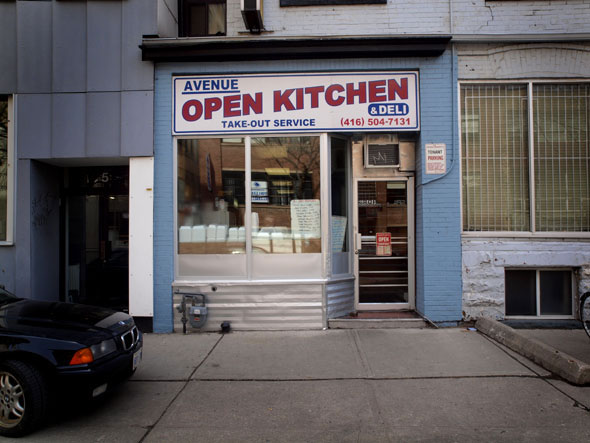 Avenue Open Kitchen
