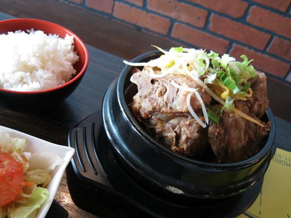 12 O' Lunch