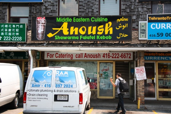 Anoush for Anoush middle eastern cuisine north york