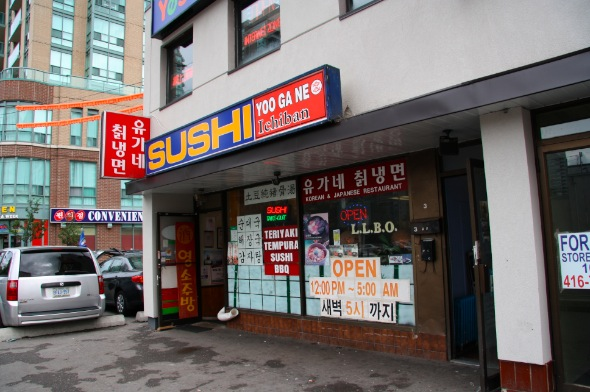 Yoo ga ne ichiban for Asian cuisine richmond hill ga