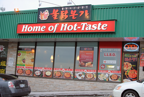 Home Of Hot Taste Toronto