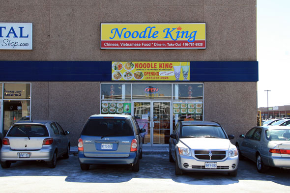 http://www.blogto.com/listings/restaurants/upload/2011/03/2011329-noodle-king.jpg