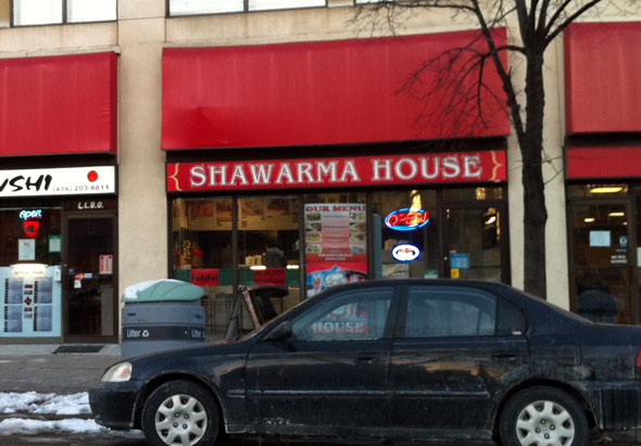 Shawarma House