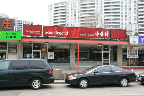 Asian Legend Yonge Toronto