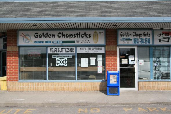 Chopsticks Chinese Food Toronto