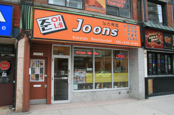 Joons North York Toronto