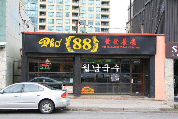 Pho 88 Toronto