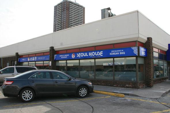 Seoul House