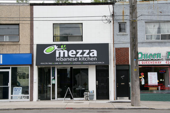 Mezza Lebanese Kitchen Toronto