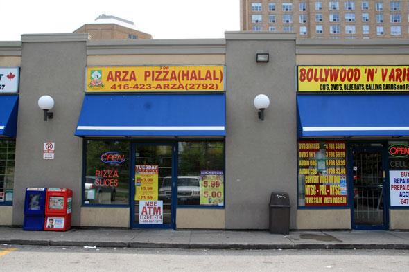 Arza Pizza
