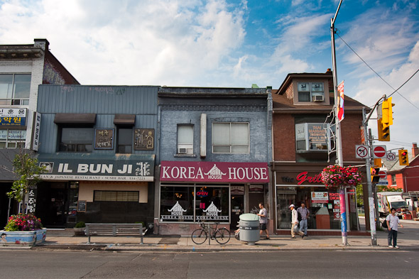 Korea House Toronto