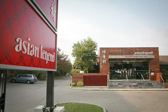 The Asian Legend on Sheppard Avenue East is one of many Asian Legend's