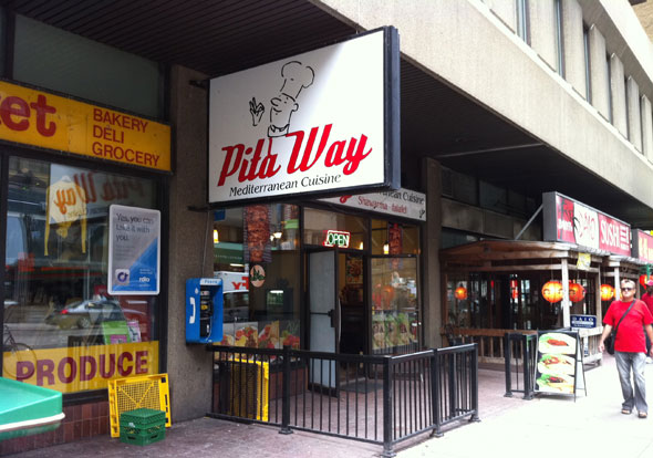 Pita Way Carlton St. Toronto