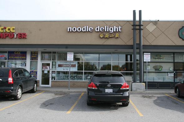 Restaurant Noodles Victoria Park