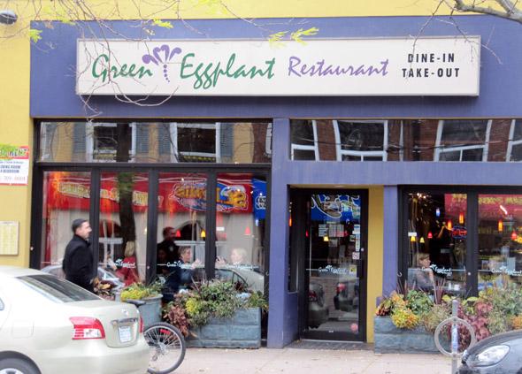 Green Eggplant Toronto