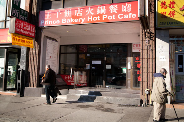 Prince Bakery Hot Pot Cafe