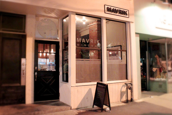 Mavrik Wine Bar
