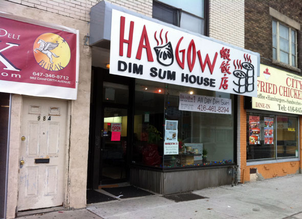 Ha Gow Dim Sum House