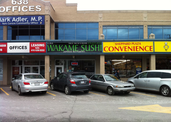 Wakame Sushi North York