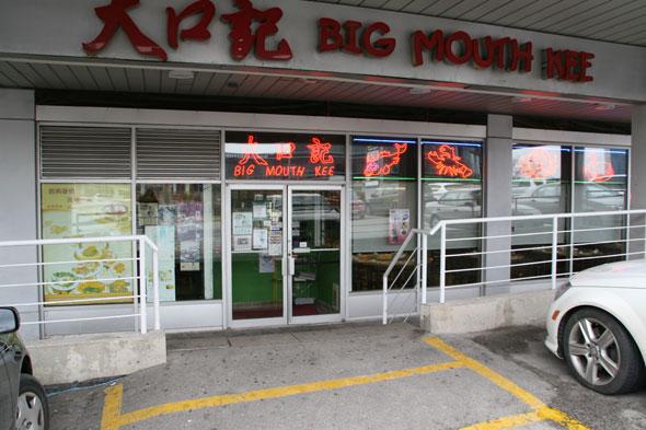 Chinese Food Rd Street Rosedale