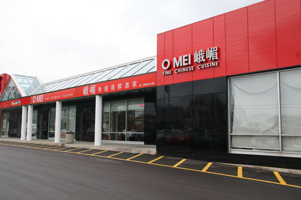 Omei chinese cuisine for Asian cuisine richmond hill