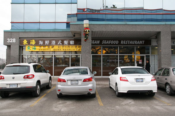 Ocean Seafood Restaurant Richmond Hill