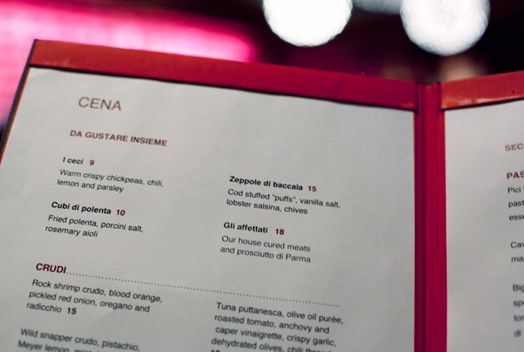 Aria menu