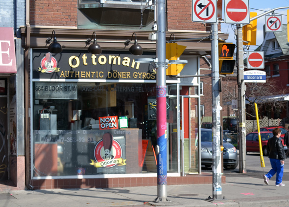 Ottoman Restaurant Toronto