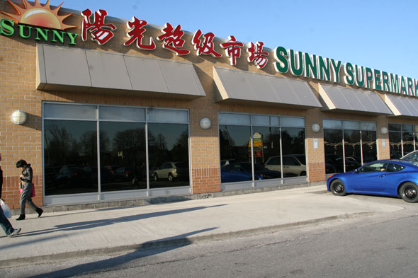 Sunny Supermarket