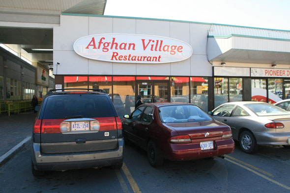 Afghan Village Restaurant Toronto
