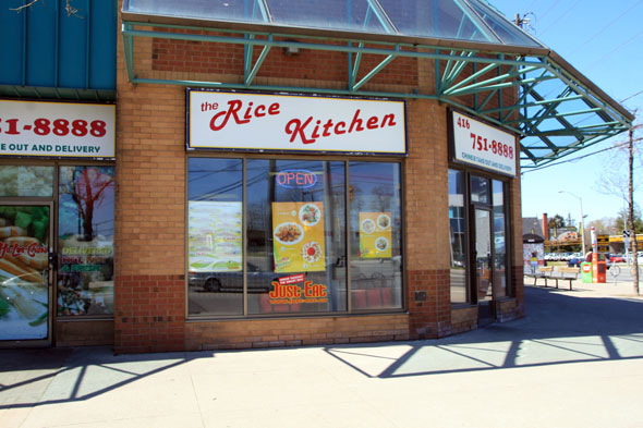 Rice Kitchen Scarborough Menu