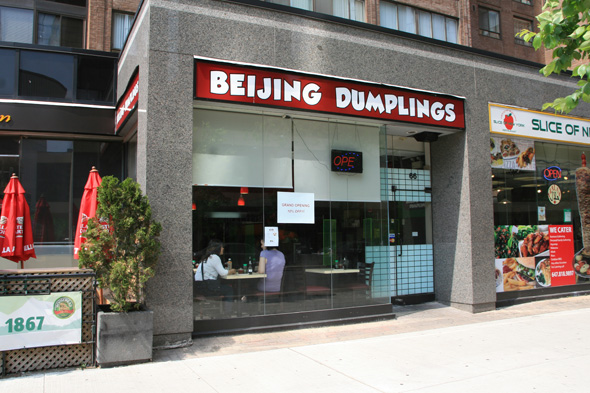 Beijing Dumplings