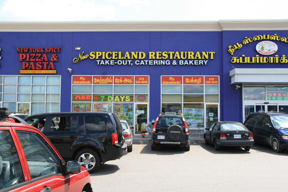 New SpiceLand Restaurant