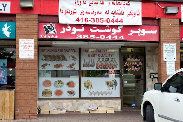nawzar halal meats toronto
