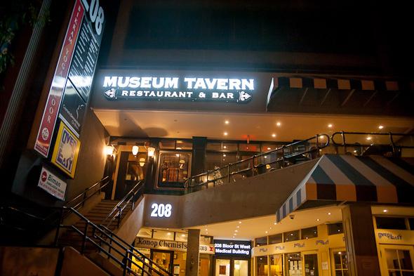 Museum Tavern Toronto