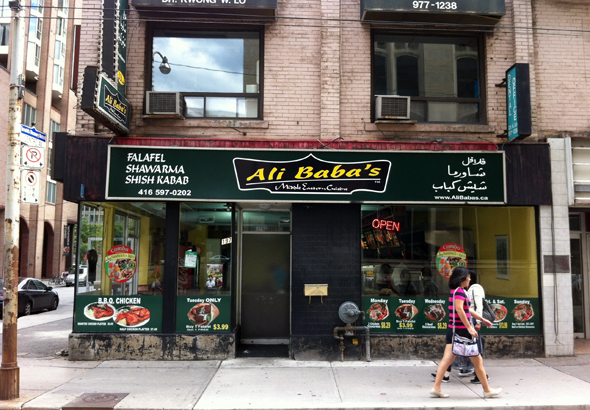Ali 39 baba 39 s old chinatown for Ali baba s middle eastern cuisine