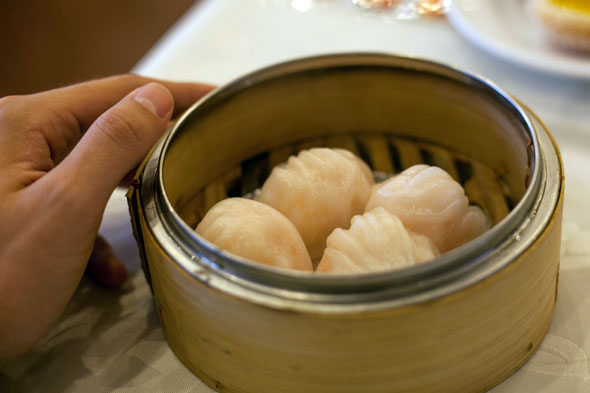 Dim sum diamond bar