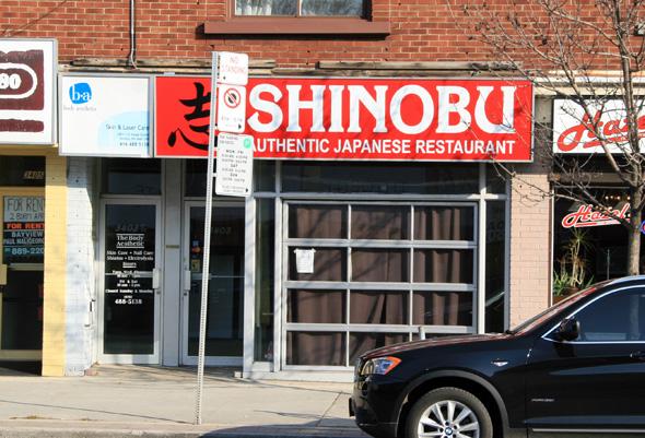 Shinobu Sushi