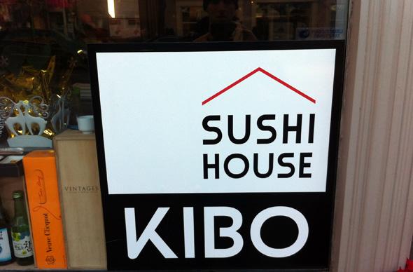 Kibo Sushi House