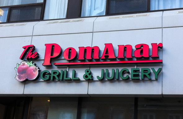 The Pomanar Toronto