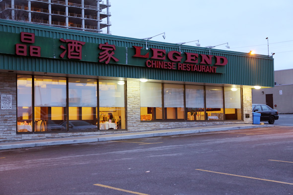 Steeles Avenue West Chinese Restaurant