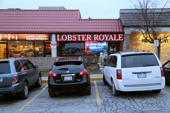 Lobster Royale